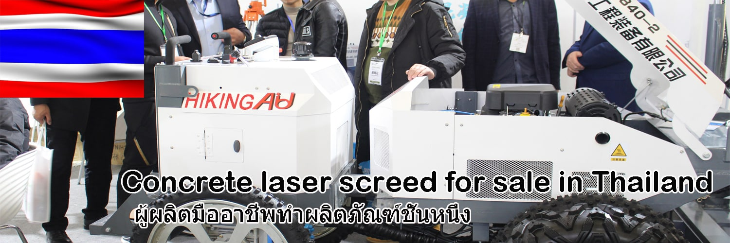 laser screed for sale in thailand1